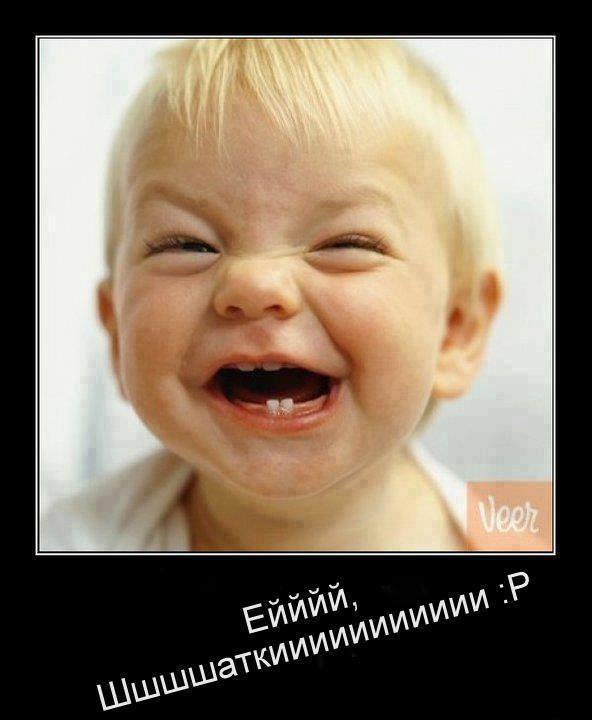 детска усмивка