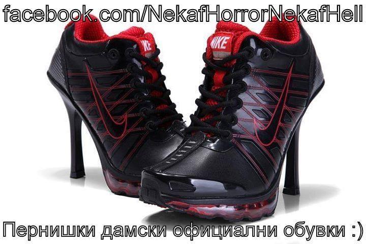 Пернишки официални дамски обувки