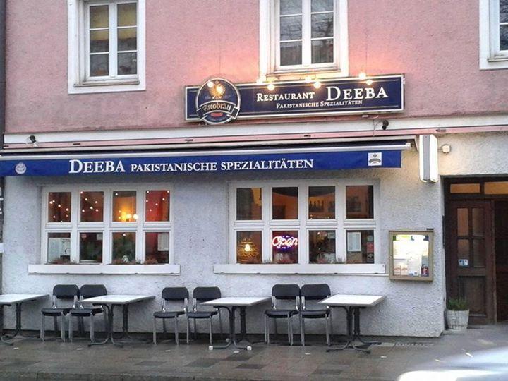 Дееба ресторанта